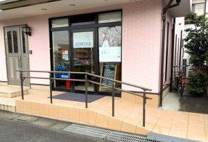 POWDER air店 - 埼玉県上尾市向山
